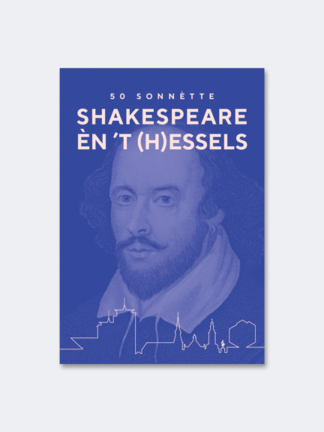 Shakespeare èn 't (H)essels